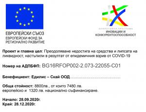 euprograma